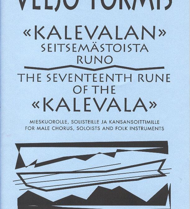 Kalevalan seitsemästoista runo