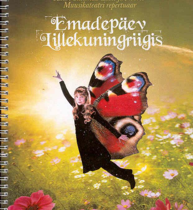 Emadepäev Lillekuningriigis +cd