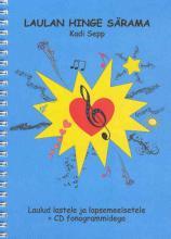 Laulan hinge särama +cd fonodega