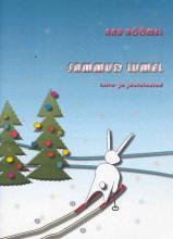 Sammud lumel +cd